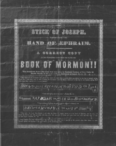 Book-of-Mormon-broadsheet